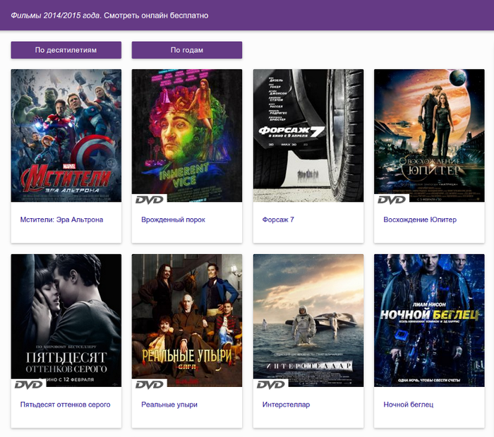 кино, фильмы онлайн, сериалы онлайн, смотреть фильмы онлайн бесплатно без регистрации,/1430090924_0_51d7a6_4b13d019_orig (700x619, 487Kb)