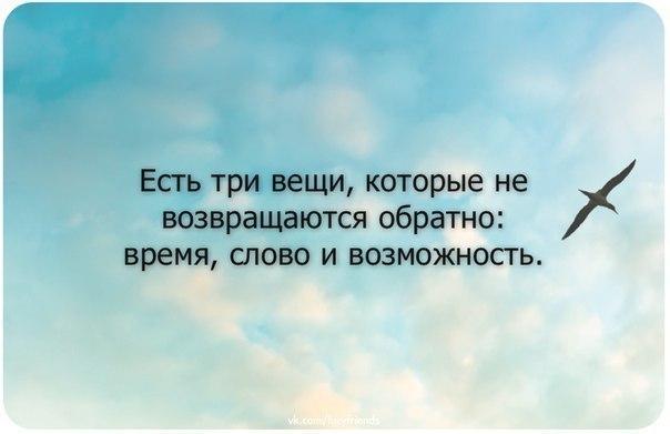 цитата 1 (604x391, 141Kb)