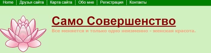 0_9551d_81d3e5a7_orig (700x178, 67Kb)