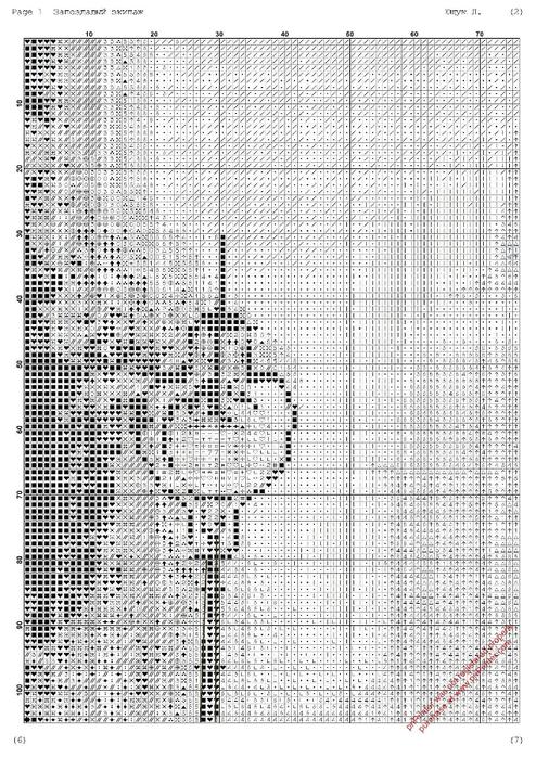 СЌРє 2 (494x700, 381Kb)