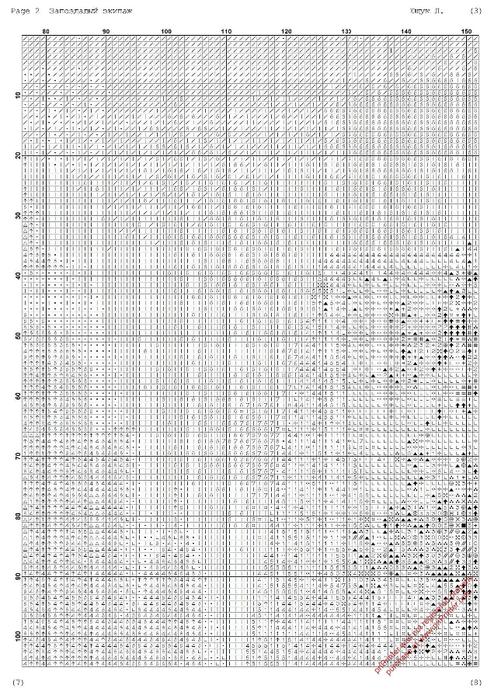СЌРє 3 (494x700, 360Kb)