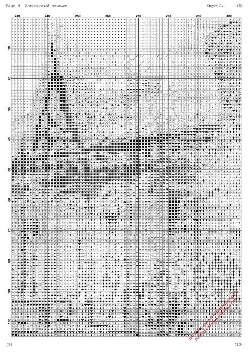 СЌРє 5 (494x700, 419Kb)