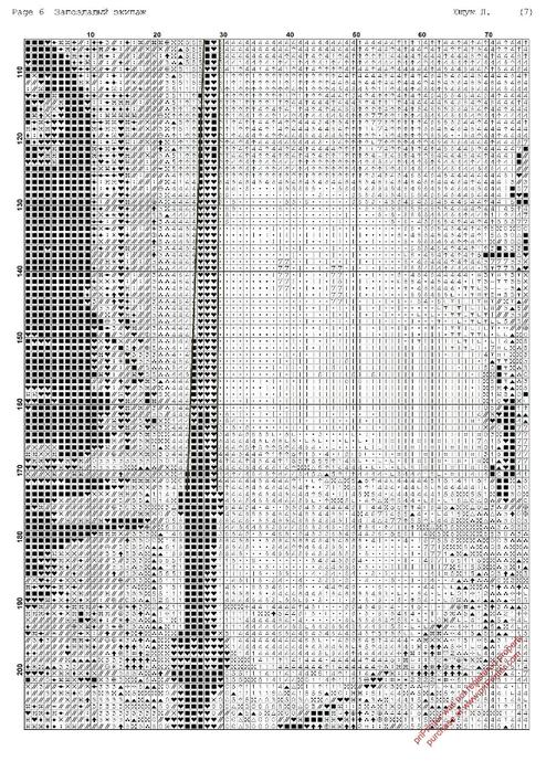 СЌРє 7 (494x700, 403Kb)