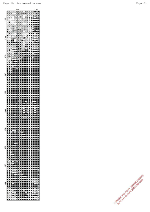 СЌРє 11 (494x700, 136Kb)