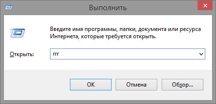 reg-organizer (445x215, 8Kb)