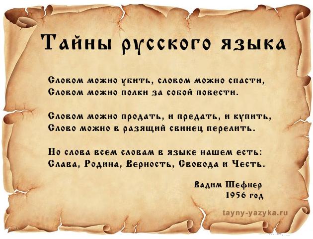 С добрым утром Анимация про утро, бесплатные Анимация про утро С добрым утром скачать бесплатно без регистрации/5402287_05slovov_shefnerkopiya (630x480, 338Kb)