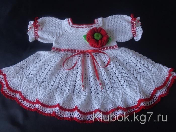 Klubok 7kg ru вязание для деток 88