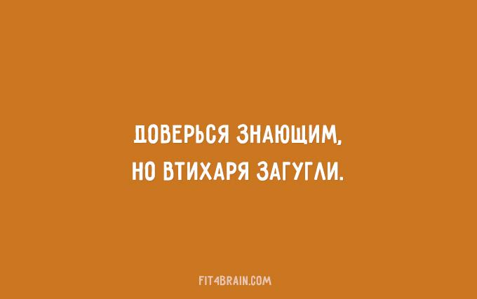 0_182c5e_464bc33_orig (680x427, 52Kb)
