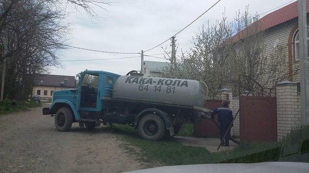 kaka (604x340, 52Kb)