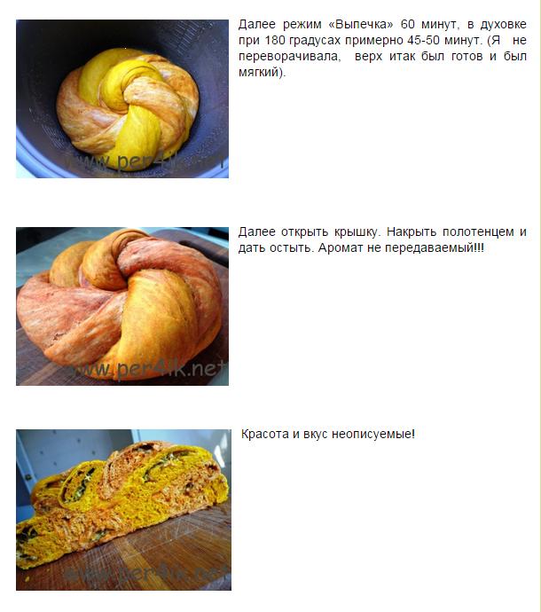 хлеб в мультиварке 4 (610x690, 373Kb)