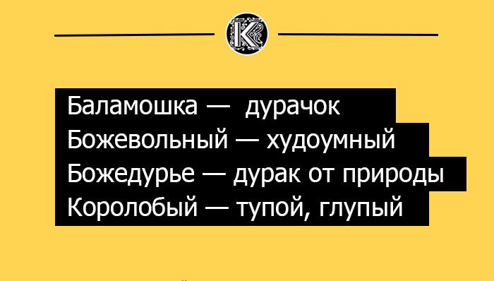 kak-rugalis-na-rusi-2 (700x398, 117Kb)