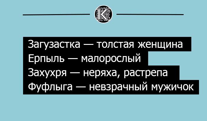 kak-rugalis-na-rusi-5 (700x410, 120Kb)