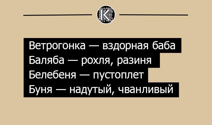 kak-rugalis-na-rusi-7 (700x411, 111Kb)