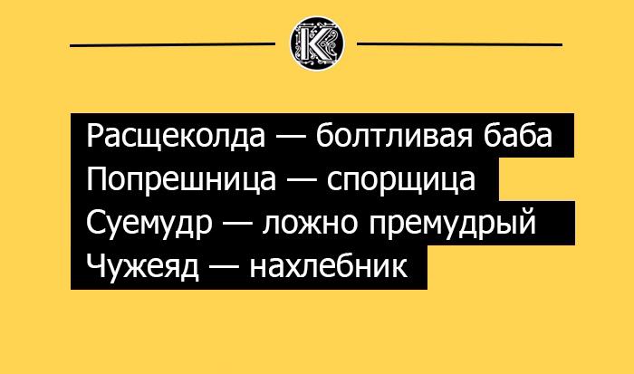kak-rugalis-na-rusi-9 (700x413, 118Kb)