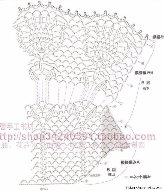 Ажурная летняя блуза крючком (7) (547x635, 218Kb)