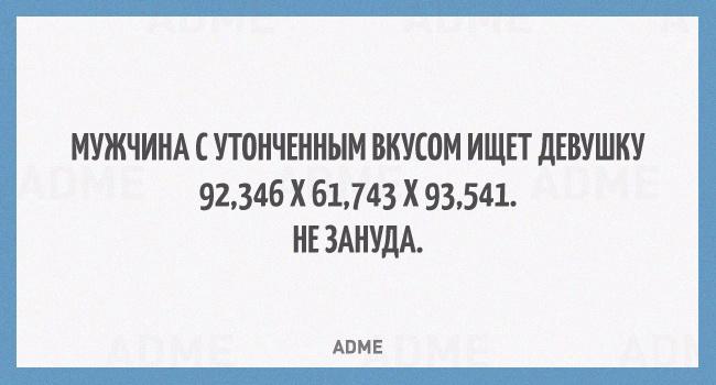 15719160-R3L8T8D-650-q-18 (650x350, 164Kb)