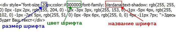ск (700x133, 30Kb)