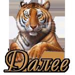 db8297ca462e (150x150, 42Kb)