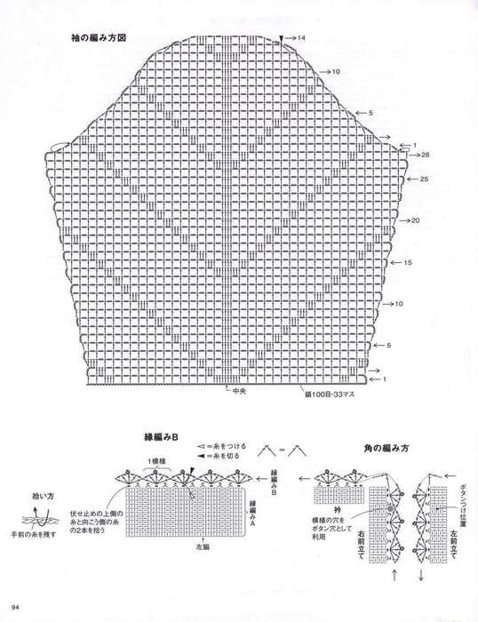 4 (538x700, 55Kb)
