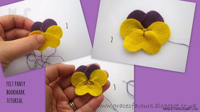 Цветы из фетра  для начинающих пошагово