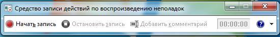 psr (550x74, 11Kb)