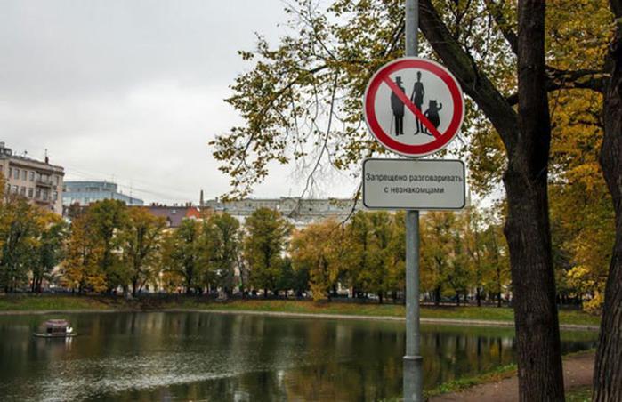 Запрещено разговаривать с незнакомцами: 6 мест в Москве для поклонников романа «Мастер и Маргарита»