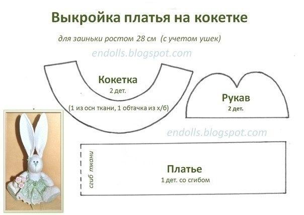 x_bAQocSfYI (604x427, 105Kb)