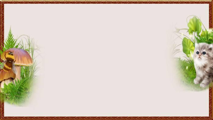 ЛЕТО-картинка (700x393, 26Kb)