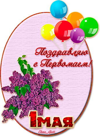 http://img0.liveinternet.ru/images/attach/c/3/122/329/122329866_1maya.png