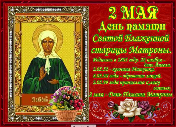 4924802_matyshka_matronyshka1 (700x504, 242Kb)