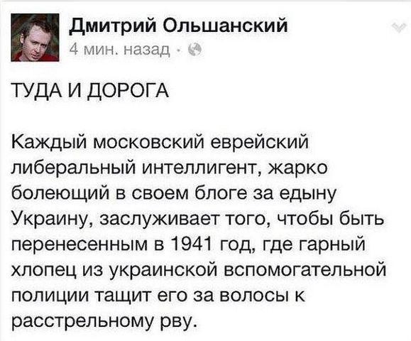 http://img0.liveinternet.ru/images/attach/c/3/122/333/122333450_03.jpg