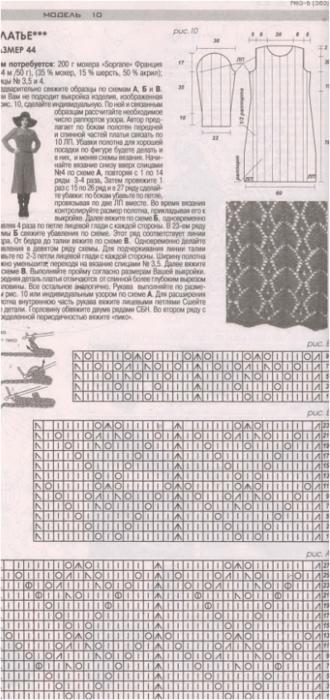 Fiksavimas (330x700, 408Kb)