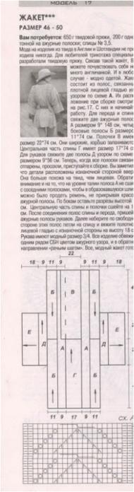 Fiksavimas (190x700, 210Kb)