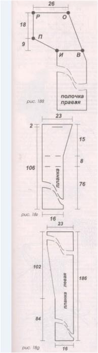 Fiksavimas1 (194x700, 149Kb)