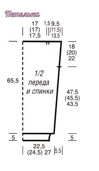 00000 (345x597, 23Kb)