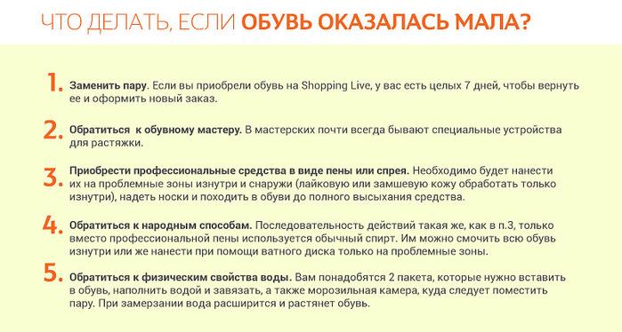 akaketo.ru обувь
