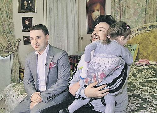 киркорова мать фото