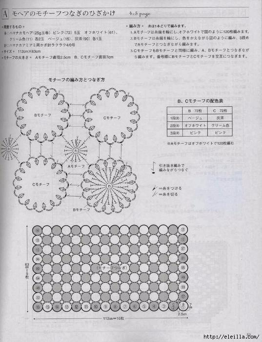 7 (537x700, 271Kb)