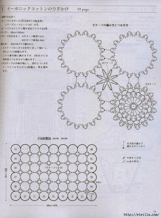 11 (518x700, 285Kb)