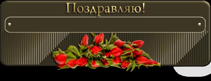 aramat_0T229 (700x267, 117Kb)