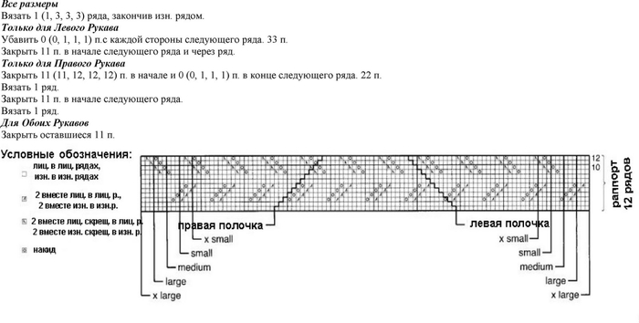 0_c2475_b59f9c17_orig (700x354, 89Kb)