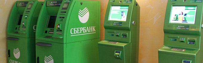 bankomat_terminal (680x213, 32Kb)