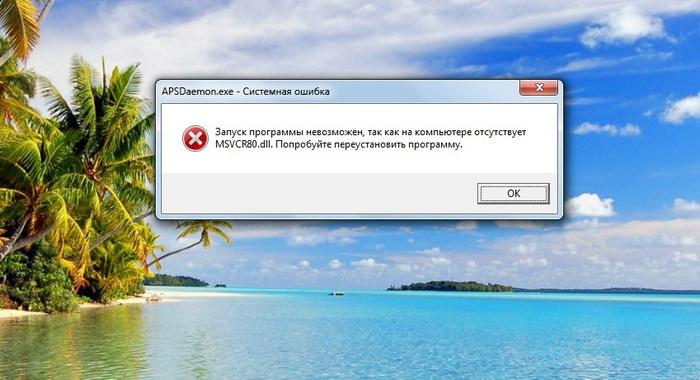 3106679_neponyatka (700x380, 90Kb)