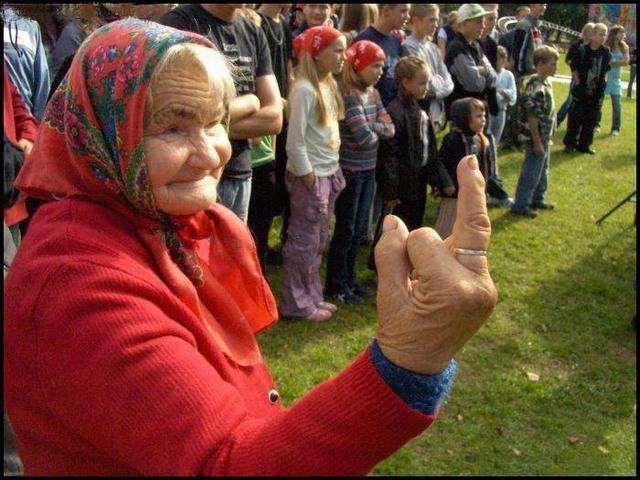 Старая бабка сыт фото 758-118