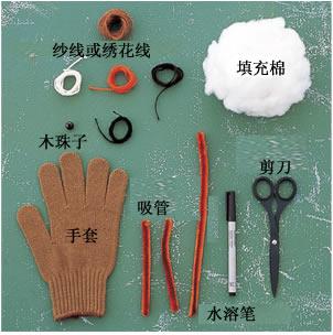 Бурундук из перчатки. Мастер-класс (5) (302x304, 71Kb)
