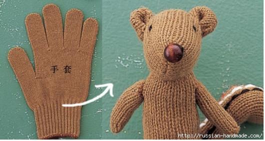 Бурундук из перчатки. Мастер-класс (7) (530x283, 121Kb)