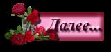 120732941_knopka_ot_fanina_d_ (160x75, 14Kb)
