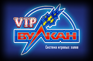 3059790_zercalo_volcano_vip (300x197, 130Kb)