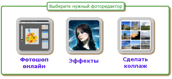 5177462_Image_1356 (567x262, 85Kb)