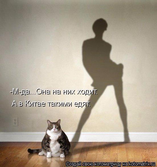 Фото голой татарочки 14 фотография